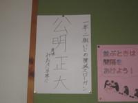 IMG_5204.JPG